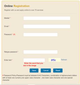 www digitalgujarat gov in login
